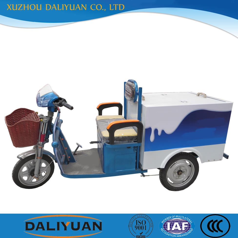 gasoline tricycle baby tricycle for cargo for send milk car