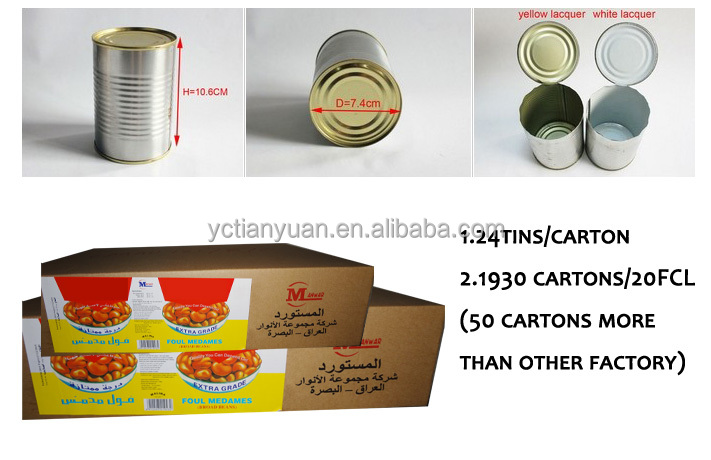 Big factory OEM supply 400g Canned garbanzo beans drained 238g