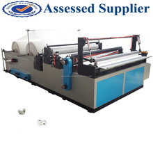 toilet paper roll production machine equipment