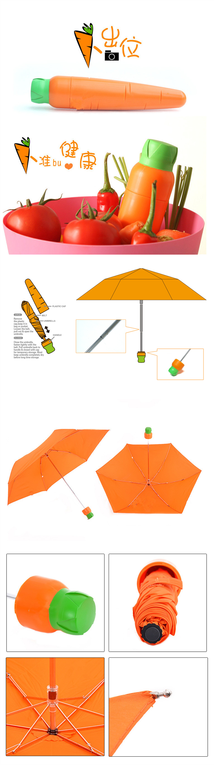 Carrot shape umbrella