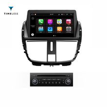 Android 7.1 S190 platform 2din car radio video dvd player for peugeot 207 with Wifi (TID-Q207)
