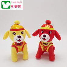 Factory Outlet dog mascot plush cute Wang Choi dog dolls New Year gifts children gifts wholesale custom