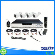 China Professional DIY 4CH usb port security system with CCTV camera and DVR security system Kit