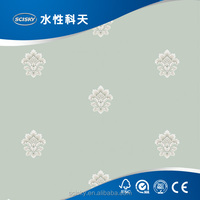 Light Green Tiny Flowers Nonwoven Wallpaper Bedroom Decorating Papier Peint for Homes