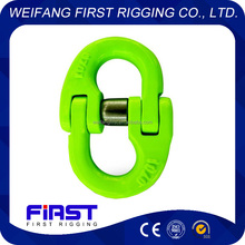 G80 webbing anchor chain connecting link