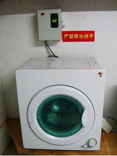 Jinzhilai mini automatic detergent dispenser washing machine and dryer