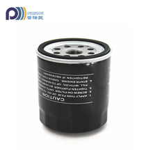 High Quality Auto Filter Car Oil Filter Suit For Isuzu 8-97049708-1