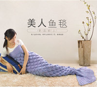 Mermaid Tail , fish tail blanket Knitted Mermaid Tail Blanket Crochet Wrap Mermaid Blanket for birthday gifts