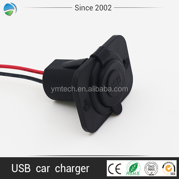2016 new design mini electrical custom USB auto charger for bus