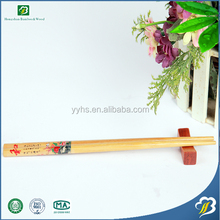 Food grade cheap household bamboo chopsticks with cheap price