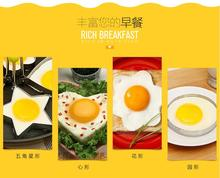 China Silicone Manufacturer Stainless Steel Fried Egg Form/Mould/Pancake