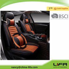 2017 New Design High Quality Leather Pu Car Seat Cover, Car Seat Cover Design