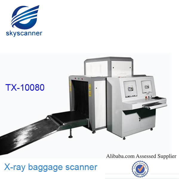 Airport equipment for Luggage scanner/big tunnel size
