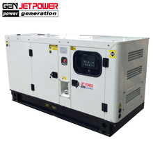 home use silent type diesel generator water cooled portable generator 15kva