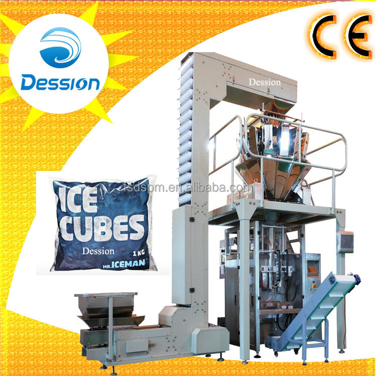 Automatic weighing ice cake/Ice block packaging machine