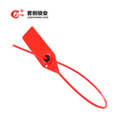 JCPS208 Cash bag plastic strip seal pull tight plastic seals manufacturer