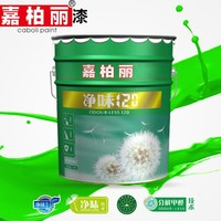 Caboli emulsion paint coating by wheel spray with strong waterproof