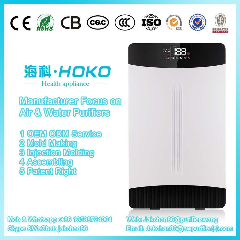 Wholesale filter air purifier deodorizer