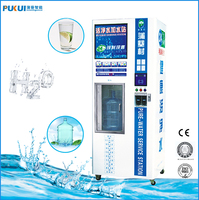 purified drinking water vending machine/ drinking water dispenser kiosk