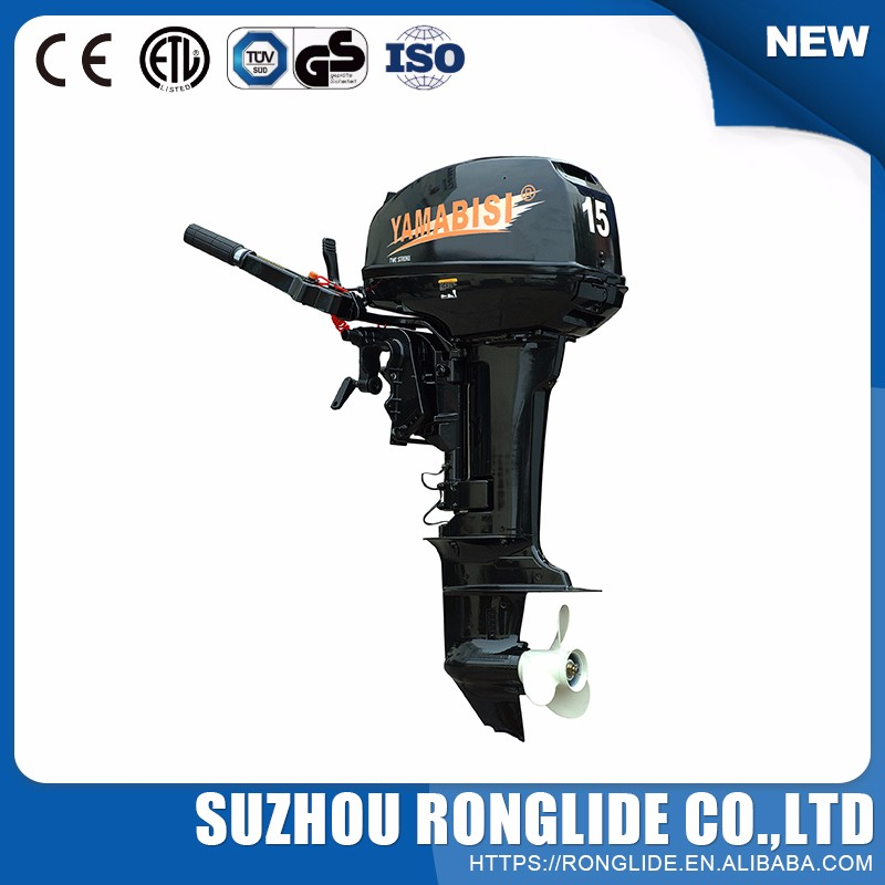 High Quality Best Seller Small Mercury Outboard Motor