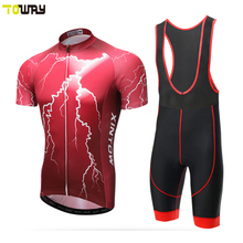 sublimation oem cycling jersey manufacturer