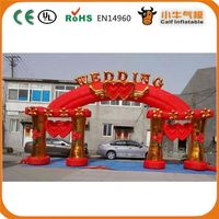 Best selling wedding inflatable arch for marriage celebration