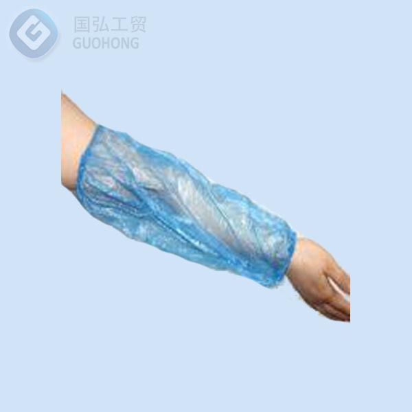 Polyethylene Disposable Sleeve Cover with Elastic Ends used for food industry,hospital,laboratory