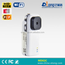 2014 New Products 5MP 720P AP Function iPhone Android Surveillance Battery Powered Mini IP Camera WiFi