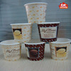 paper cone cups/innovative household products food grade cute kids ice cream cup for cold paper cup