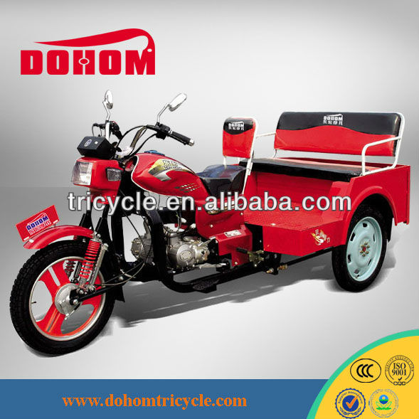 new model passenger trike chopper motorcycle