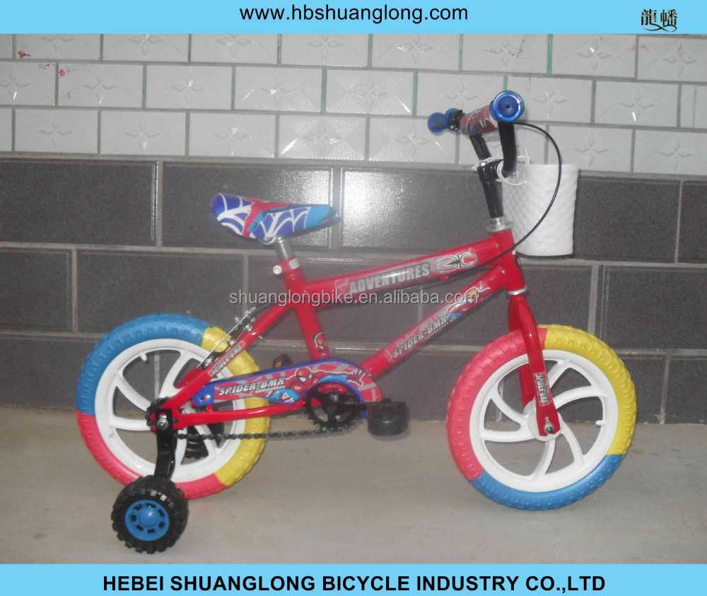 "12""/16""/<strong>20</strong>"" safety good price kids bike/exercise children bicycle/baby bike made in china"
