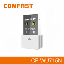150Mbps Ralink 5370 Chipset Wifi Adapter COMFAST CF-WU715N