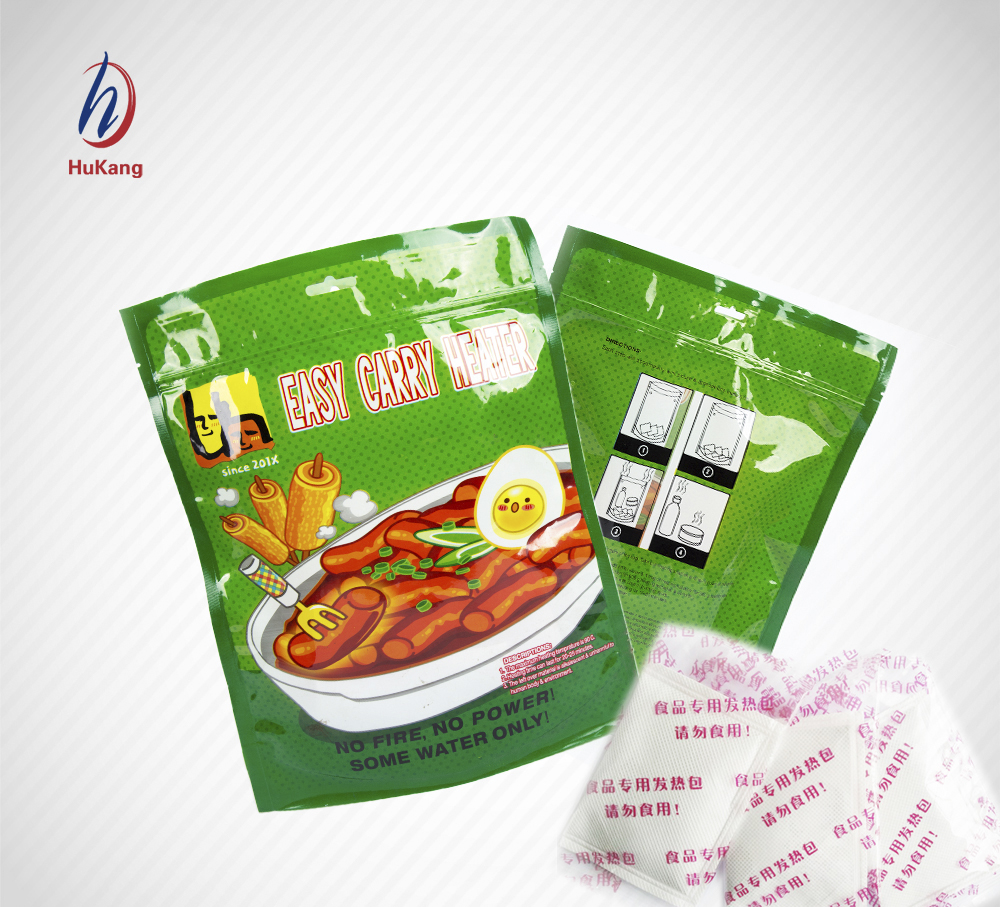 OEM manufacture supply customized available food warm bag for mre meals