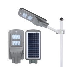 New product IP65 outdoor integrated motion sensor 40w 60w all in one solar led streetlight