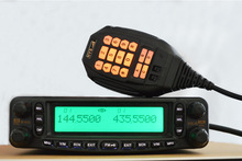 ham radio transceiver dual band radio & duplex, Cross band repeater TC-MAUV11