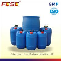 veterinary iron dextran pharmaceutical raw materials chemical
