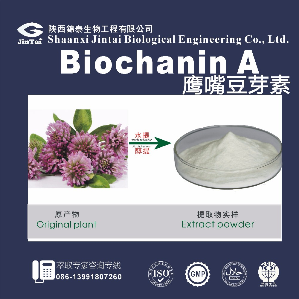 CAS 491-80-5 99% Biochanin A powder with best price