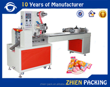 High speed candy, lollipop wrapping machine