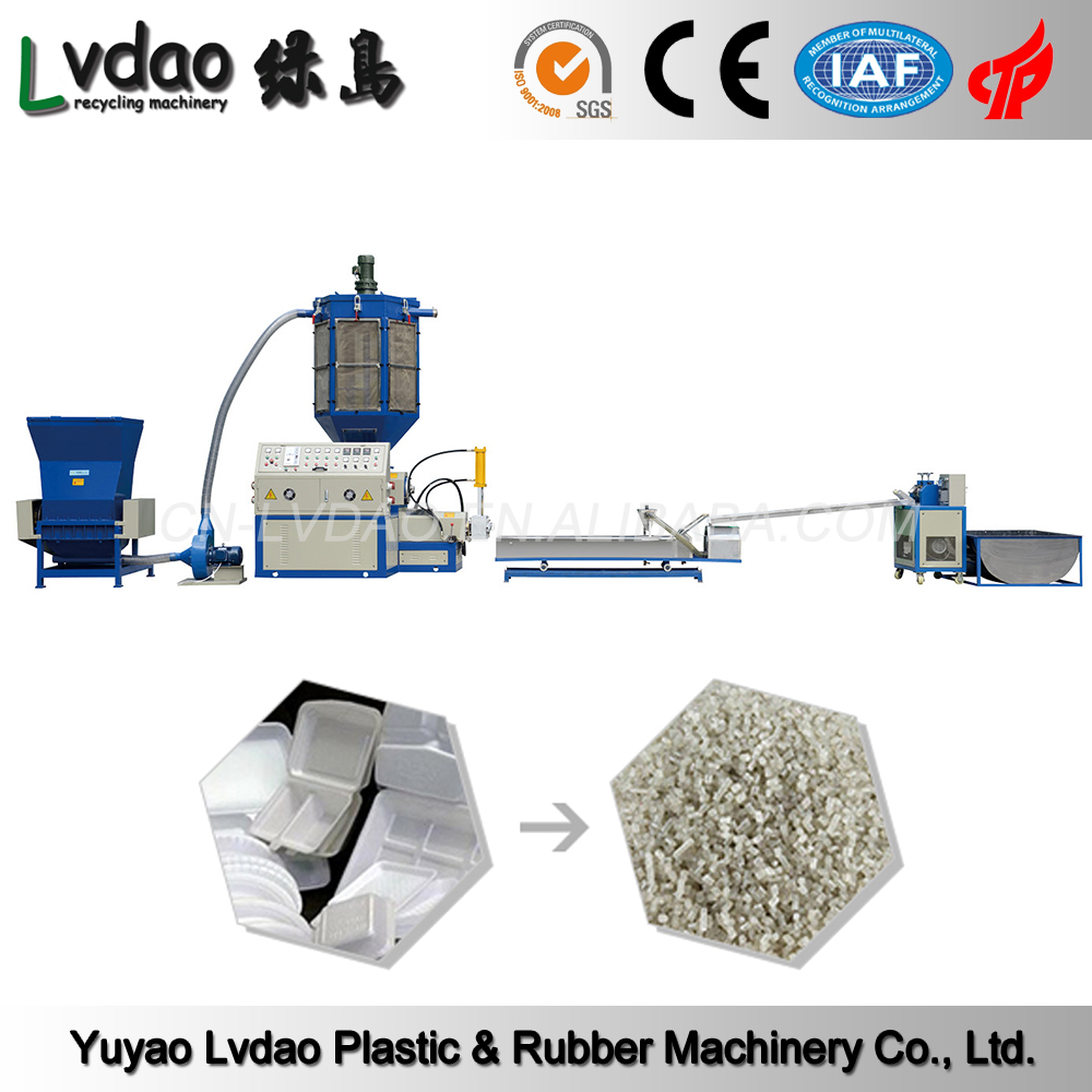 China alibaba EPS XPS plastic recycling machine