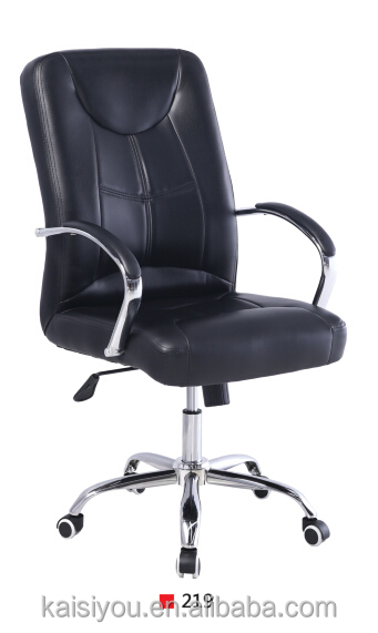 China supply competitive price popular rotating office chair
