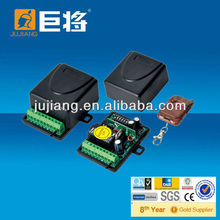 12DC RF Remote Control & RC Receiver with Dip Switch,momentary output or continuous output JJ-JS-062