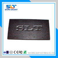 High Resolution DIP P10 Outdoor TWO Color Programmable LED Sign