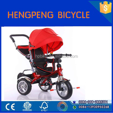 Alibaba china antique single seat children tricycle