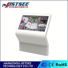 Self service big size short circuit protection information kiosk