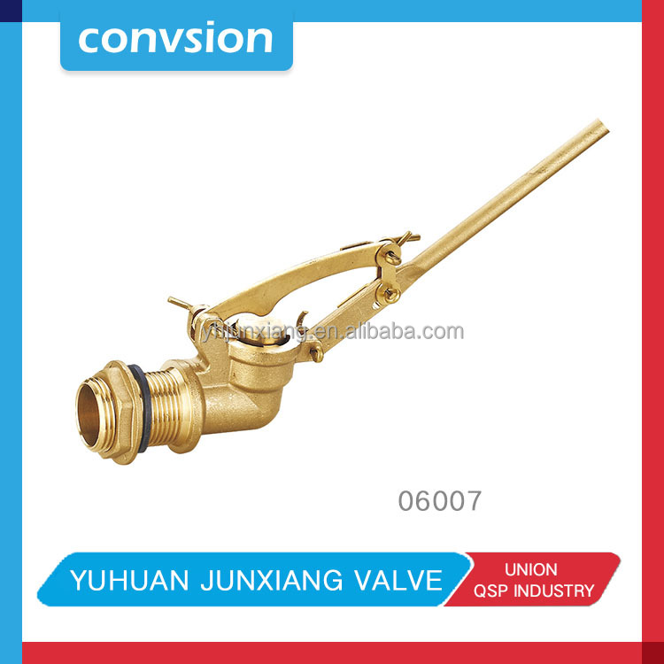 JUNXIANG brass water trough float valve