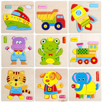 Online Shopping Wood Puzzle Educational Toys