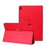 Smart Leather Case Cover for Lenovo S6000 10.1inch cover case
