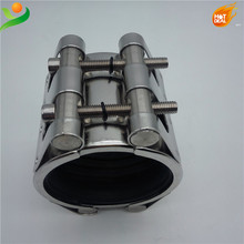 RCD-S gre steel ductile iron pipe sealing repair clamp/Thin pe vc ppr pipeline rapid connection coupling,made in China
