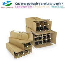 6 bottle wine packaging cardboard box with paper dividers