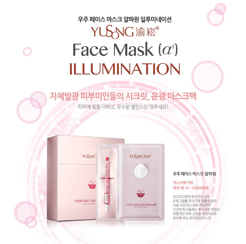 whitening Face Injection facial mask korea